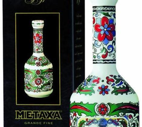 Metaxa Grande Fine 0,7 l 40%