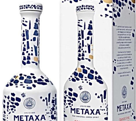Metaxa Grande Fine Collectors Edition 0,7 l 40%